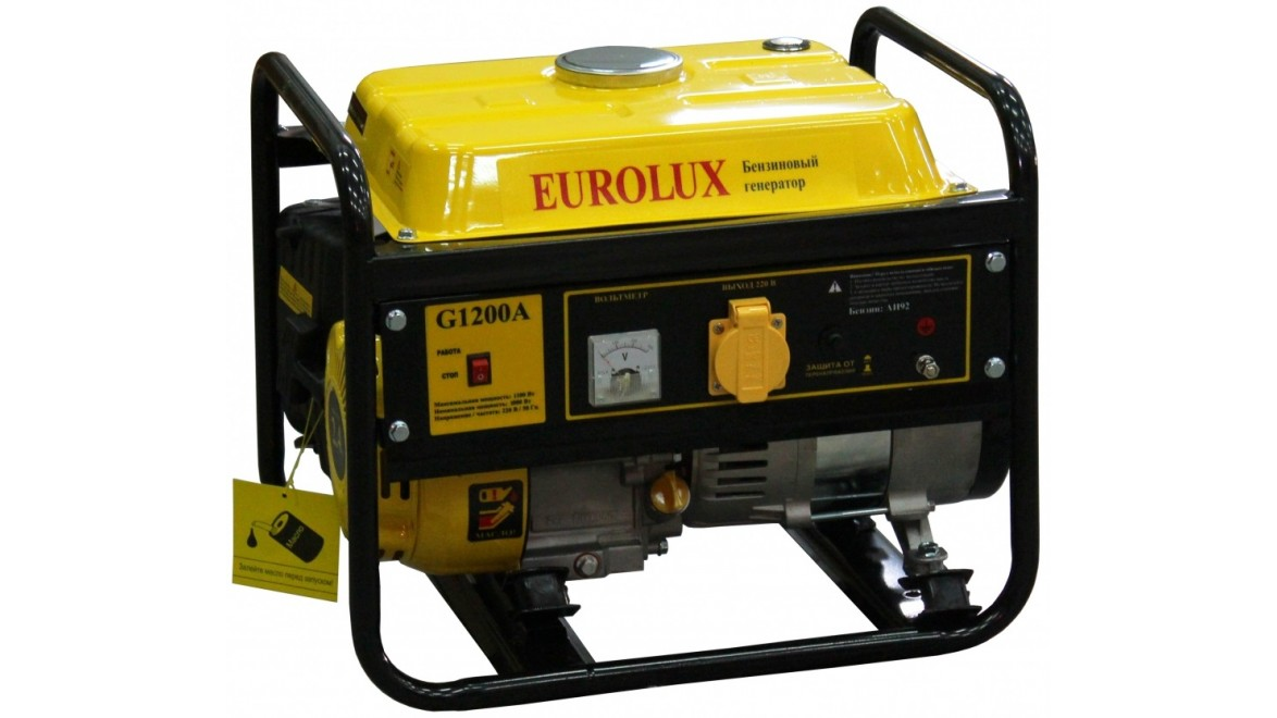 Электрогенератор eurolux g1200a 1квт
