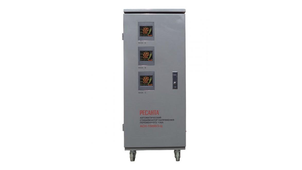 Стабилизатор трехфазный АСН-15 000/3-Ц Ресанта