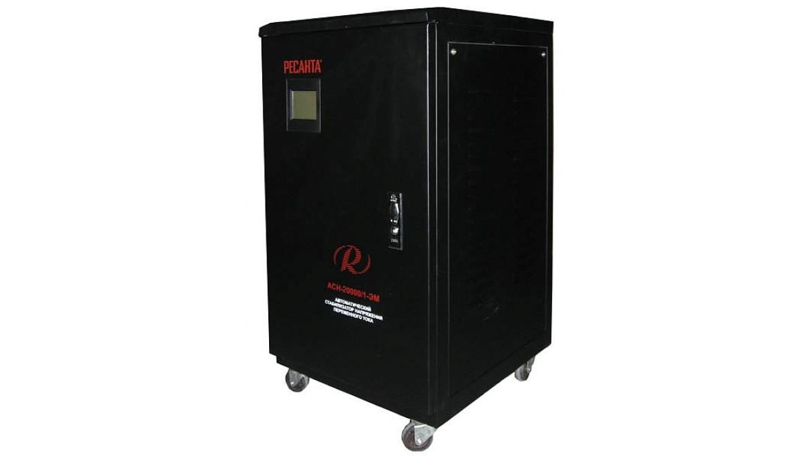 Стабилизатор 20000/1 АСН ЭМ Ресанта