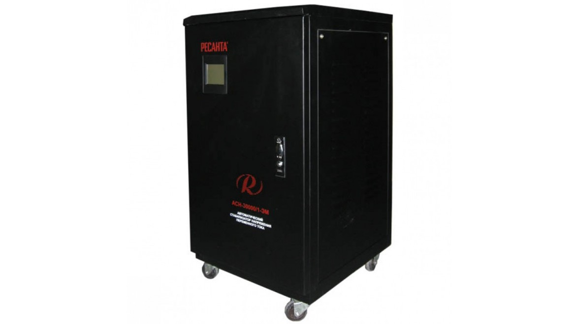 Стабилизатор 30000/1 АСН ЭМ Ресанта